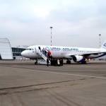 Белгородцы вновь могут вылететь в Крым