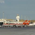 Аэропорт Сур