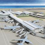 Международный аэропорт «Хамад»