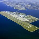 Международный аэропорт «Тюбу»