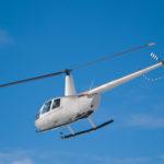 Вертолеты во Франции